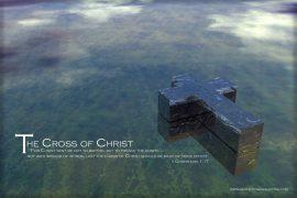 Papel de parede 1 Coríntios 1:17