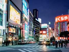 Papel de parede Japão – Tokio