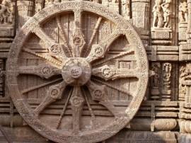 Papel de parede Índia – Templo do Sol