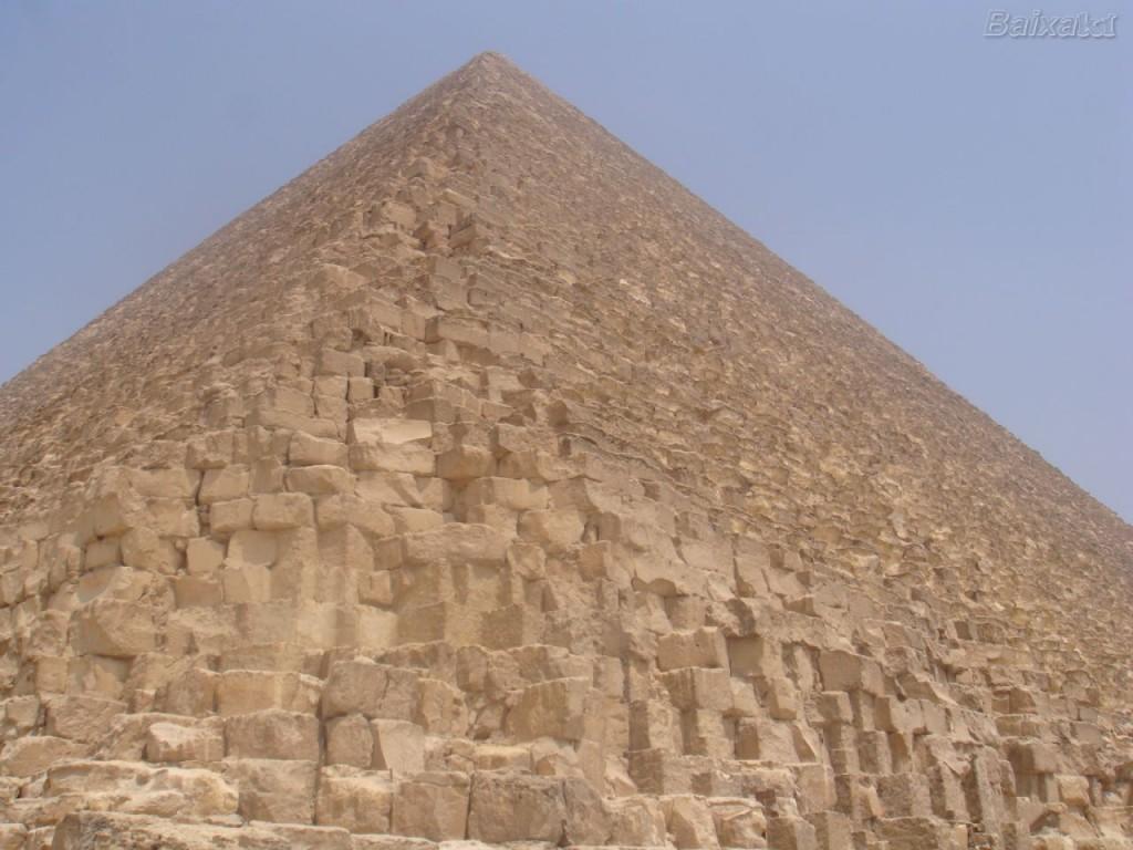 Papel de parede Pirâmide, Vista de Baixo para download gratuito. Use no computador pc, mac, macbook, celular, smartphone, iPhone, onde quiser!