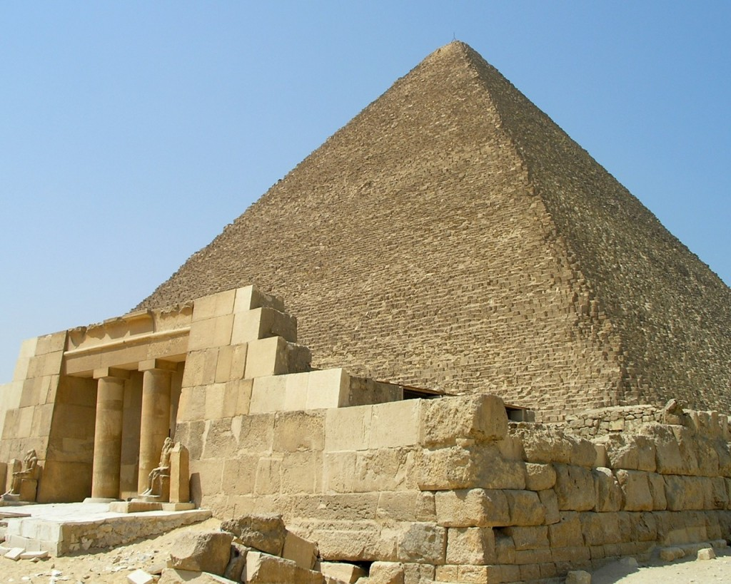 Papel de parede Pirâmide e Sua Entrada para download gratuito. Use no computador pc, mac, macbook, celular, smartphone, iPhone, onde quiser!
