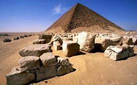 Papel de parede Pirâmide e Arqueologia