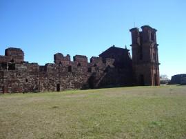 Papel de parede Ruínas de São Miguel