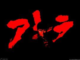 Papel de parede Akira: Animação Japonesa