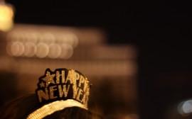 Papel de parede Feliz Ano Novo Dourado