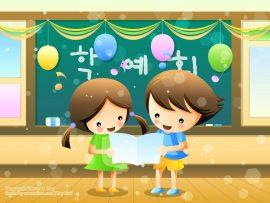 Papel de parede Festa de Criança