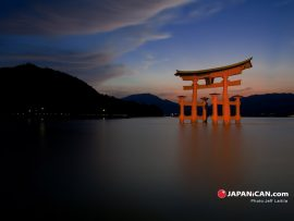 Papel de parede Japão – Foto