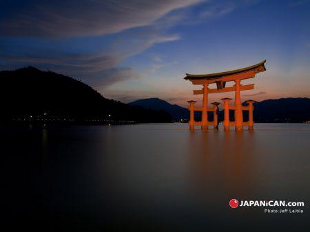 Papel de parede Japão – Foto para download gratuito. Use no computador pc, mac, macbook, celular, smartphone, iPhone, onde quiser!