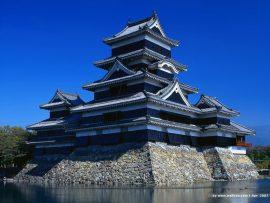 Papel de parede Japão – Monumento