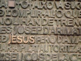 Papel de parede Jesus na porta