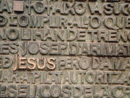 Papel de parede Jesus na porta para download gratuito. Use no computador pc, mac, macbook, celular, smartphone, iPhone, onde quiser!