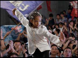 Papel de parede Karate Kid – Apresentação