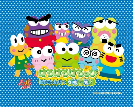 Papel de parede Keroppi – Animais para download gratuito. Use no computador pc, mac, macbook, celular, smartphone, iPhone, onde quiser!