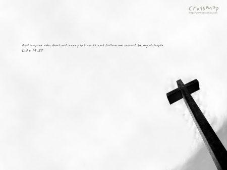 Papel de parede Lucas 14:27 para download gratuito. Use no computador pc, mac, macbook, celular, smartphone, iPhone, onde quiser!