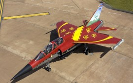 Papel de parede Mirage F1 Decorada