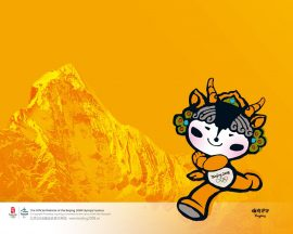 Papel de parede olimpíadas 2008 #9
