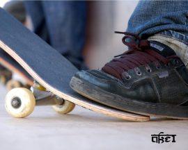 Papel de parede Pé no skate