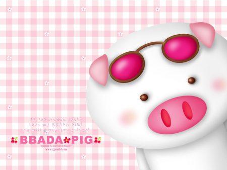 Papel de parede Porco – De Óculos para download gratuito. Use no computador pc, mac, macbook, celular, smartphone, iPhone, onde quiser!