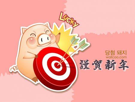 Papel de parede Porco – Japonês para download gratuito. Use no computador pc, mac, macbook, celular, smartphone, iPhone, onde quiser!