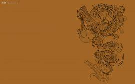 Papel de parede Tattoo – Dragão Japonês