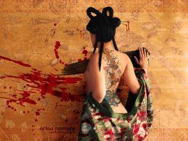 Papel de parede Tattoo – Japonesa
